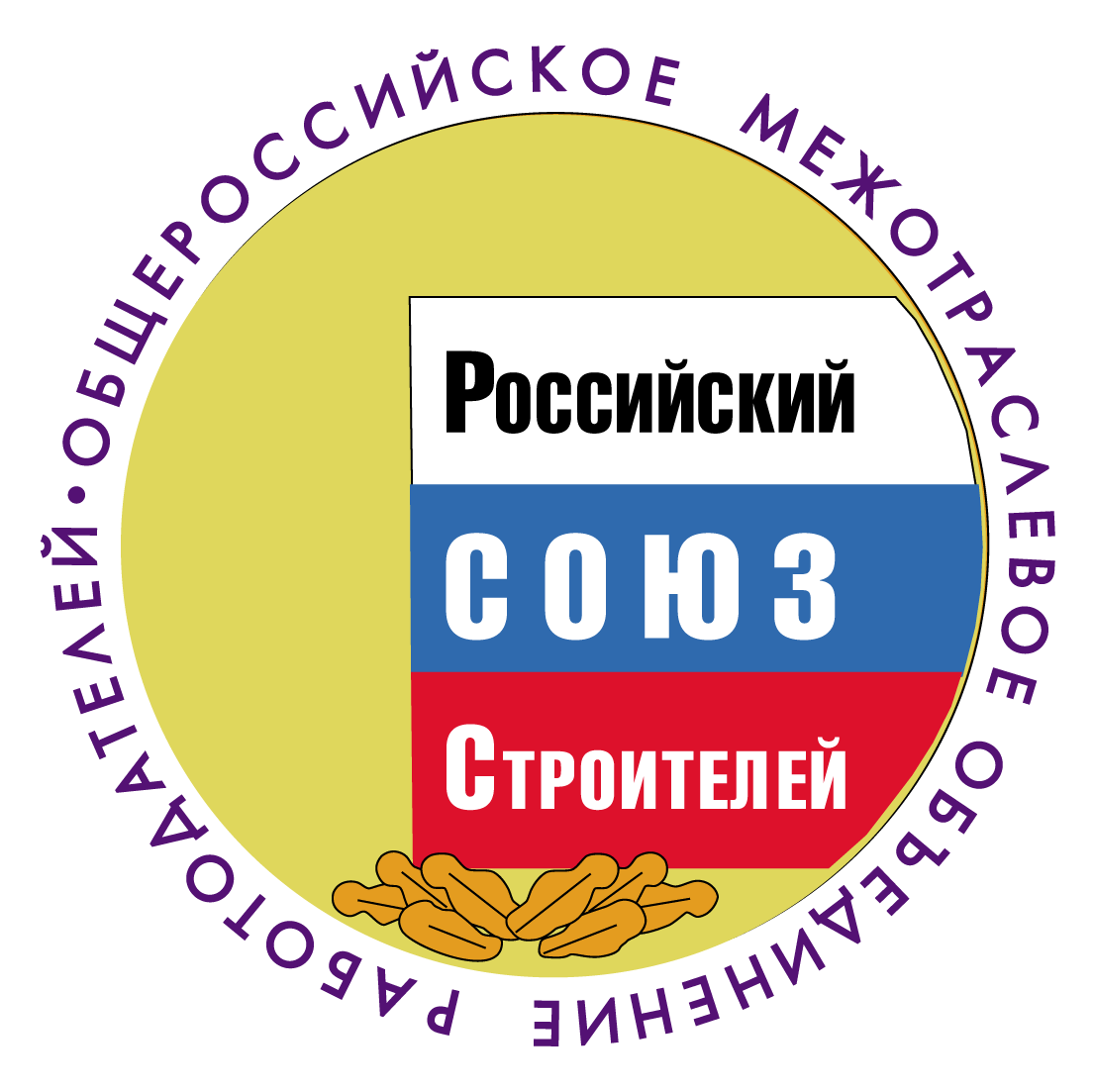 Российский Союз строителей