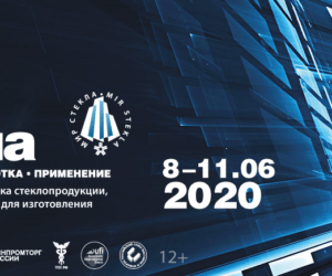 Готовится деловая программа на выставке «Мир стекла-2020»