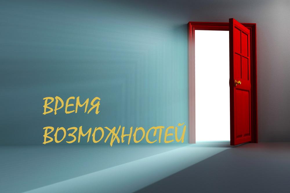 АИСТ и Союз проектировщиков России опробовали новый формат конференций